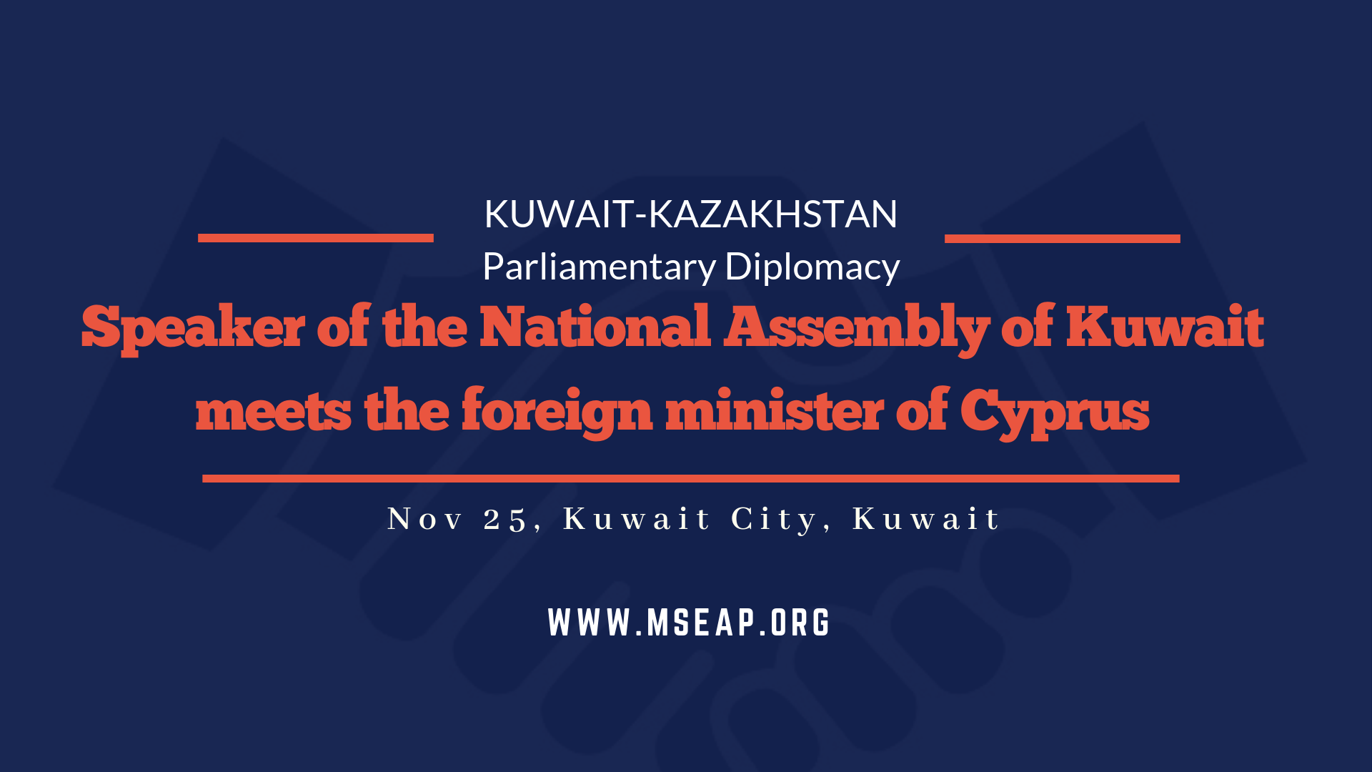 Speaker of the National Assembly of Kuwait receives an official visit from the foreign minister of Cyprus