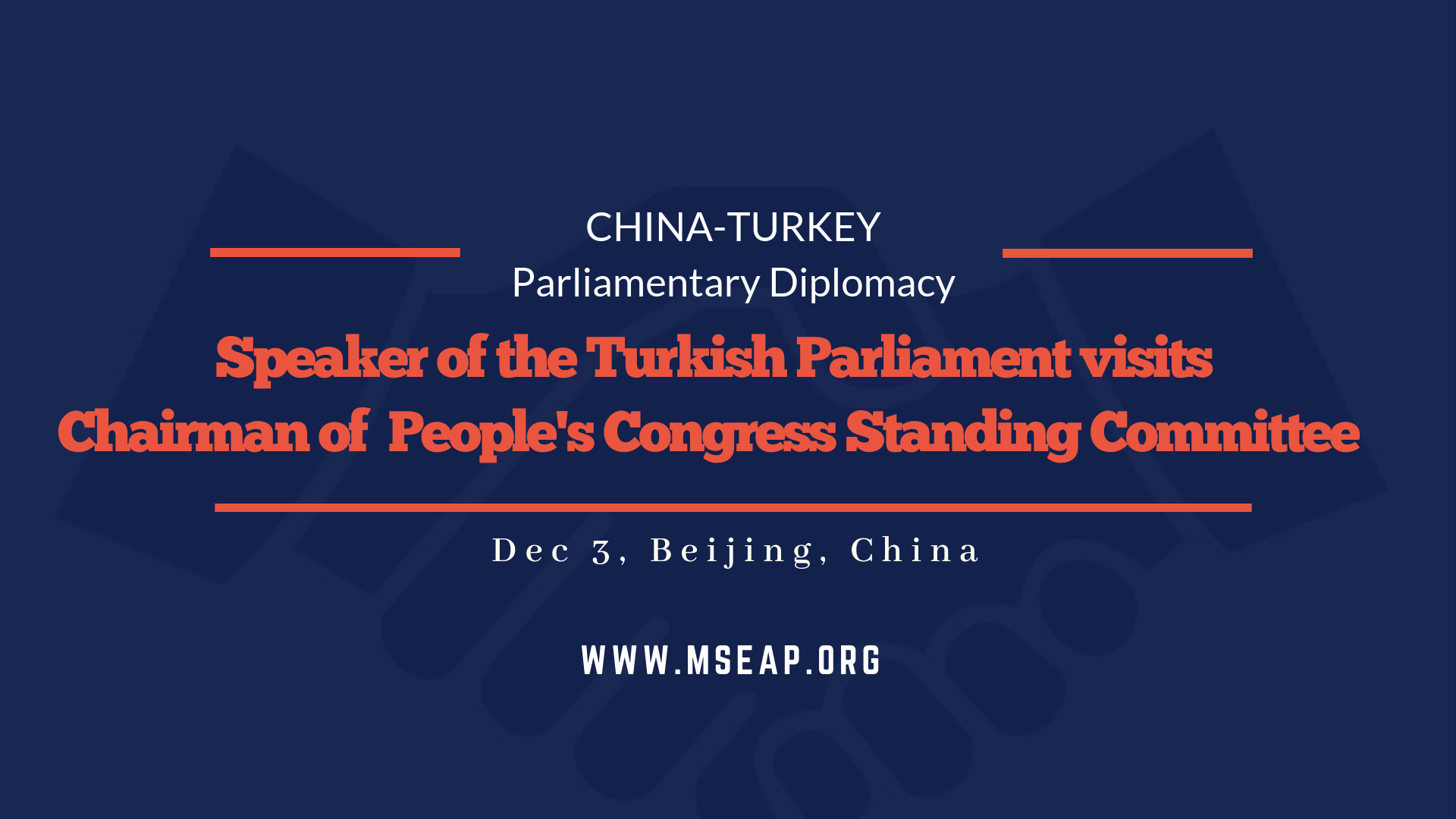 Speaker of the Grand National Assembly of Turkey visits the chairman of China's National People's Congress Standing Committee