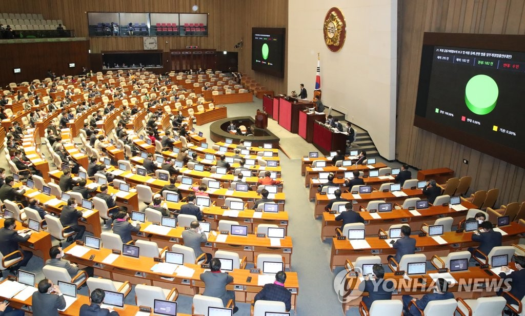 [Mar 10] ROK National Assembly votes in favor of the country's first virtual-asset-specific legislation