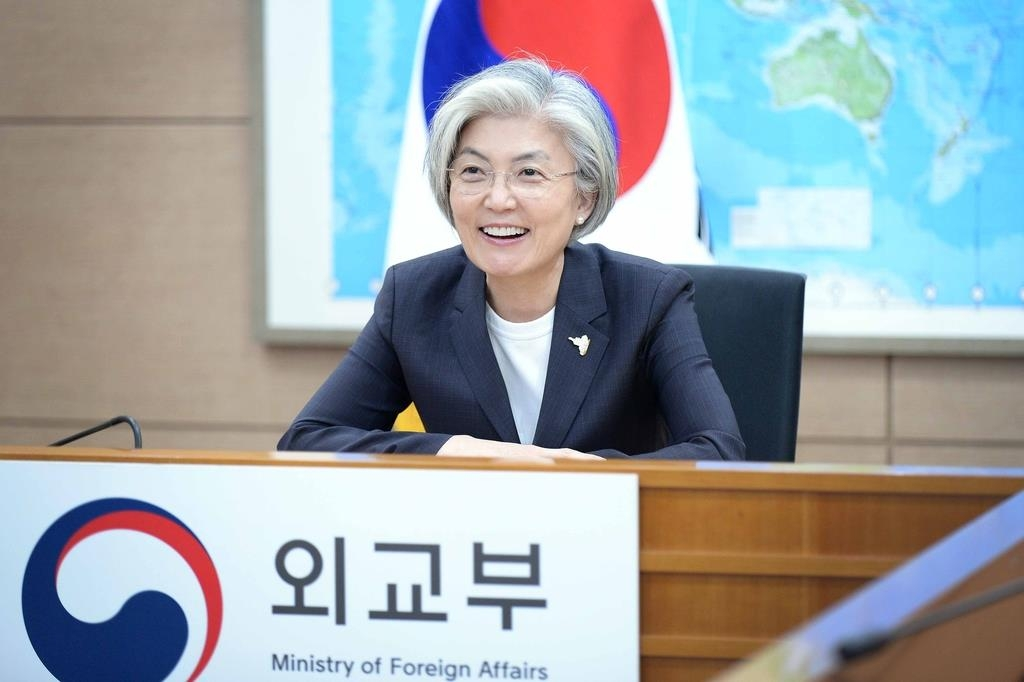 [May 21] ROK and India's foreign ministers hold a video conference regarding COVID-19