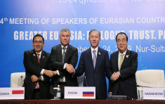 4th Meeting of Speakers of the Eurasian Countries' Parliaments