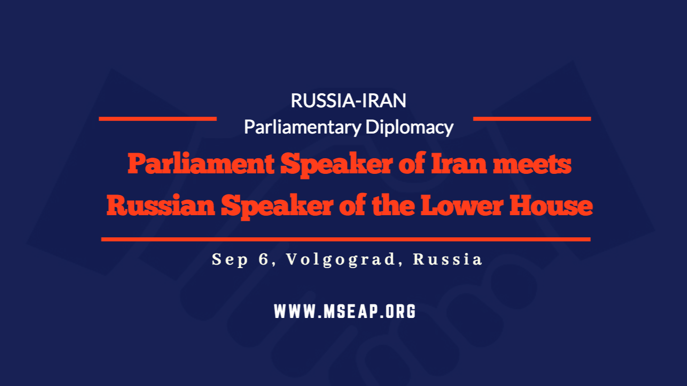 Parliament Speaker of Iran meets the Russian Speaker of the Lower House