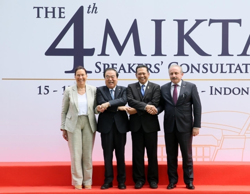 ROK National Assembly Speaker visits Indonesia for the Fourth MIKTA Speakers' Consultation