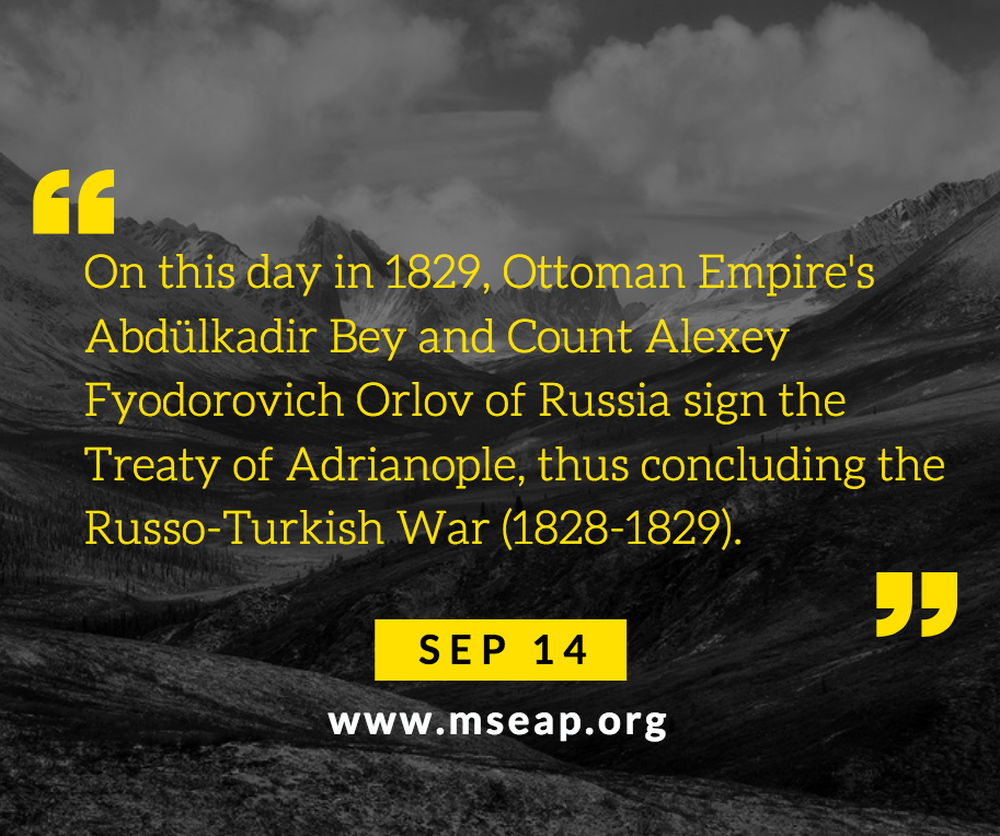 [Today in history] Sep 14