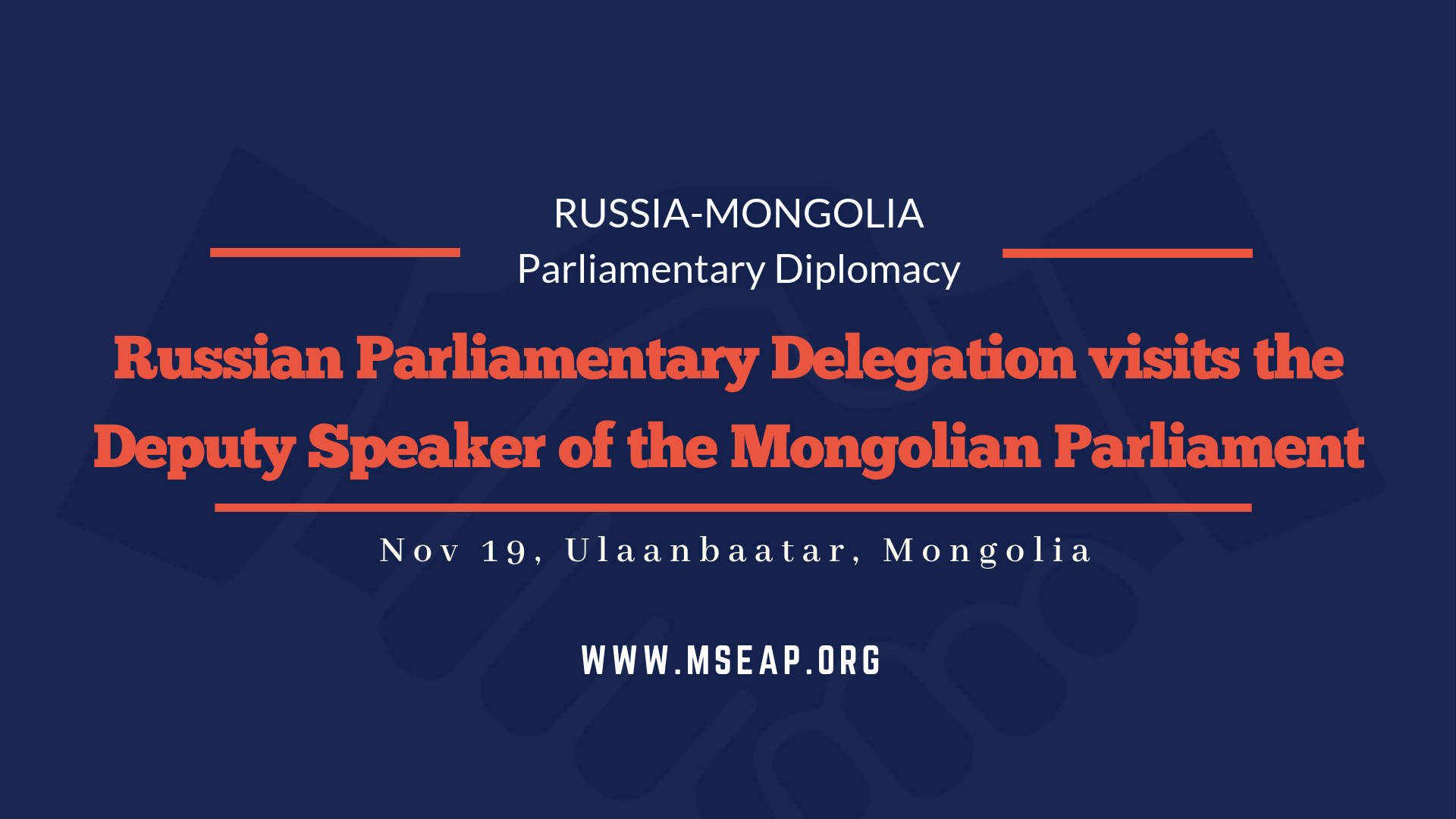 Russian parliamentary delegation visits the deputy speaker of the Mongolian parliament