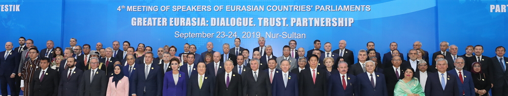 4th Meeting of the Speakers of Eurasian Countries' Parliaments